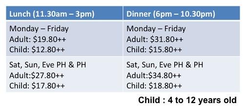 Kiseki日本自助餐餐厅价目表