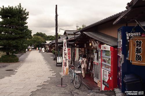 2012_Summer_Kansai_Japan_Day4-95