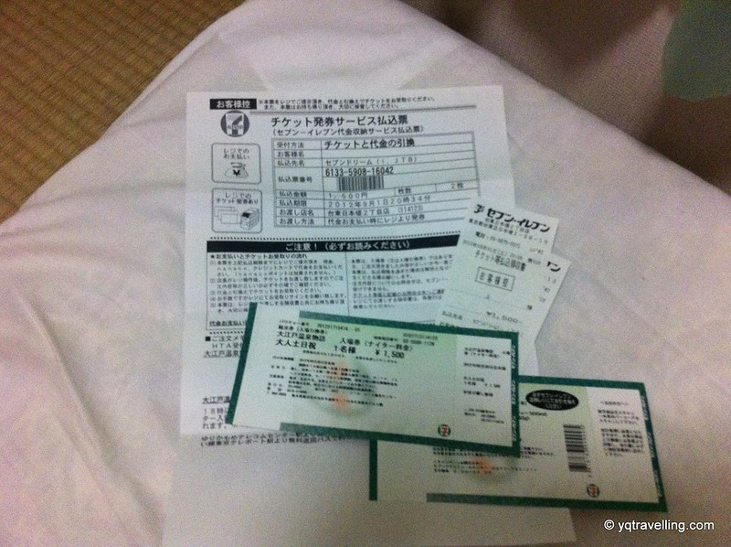 Ooedo Onsen Monogatari tickets from 7-11