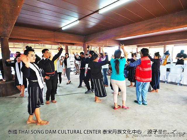 泰國 THAI SONG DAM CULTURAL CENTER 泰宋丹族文化中心 28