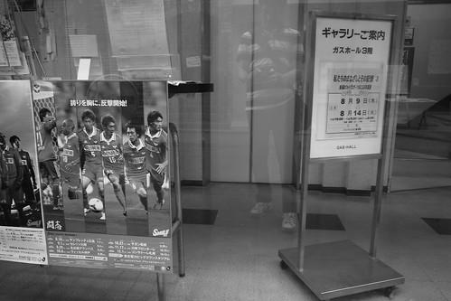 写真展「私たちのまなざしとその記憶 3」 開催中!