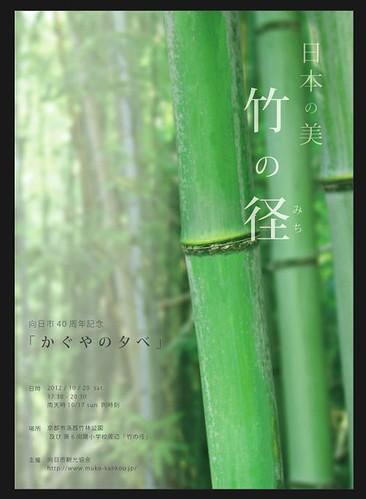 31274716 岡本 正人_表.pdf(1 ページ)