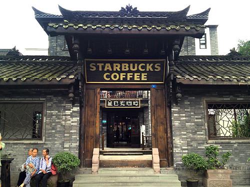 Kuanzhai Starbucks, Chengdu