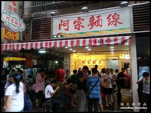 Ah Chung Mee Suah (阿宗面线) @ Ximending 西門町