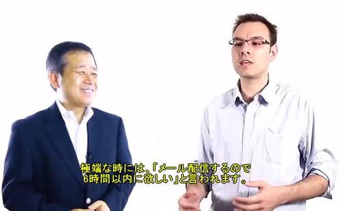 イヴァンさんと金井さん