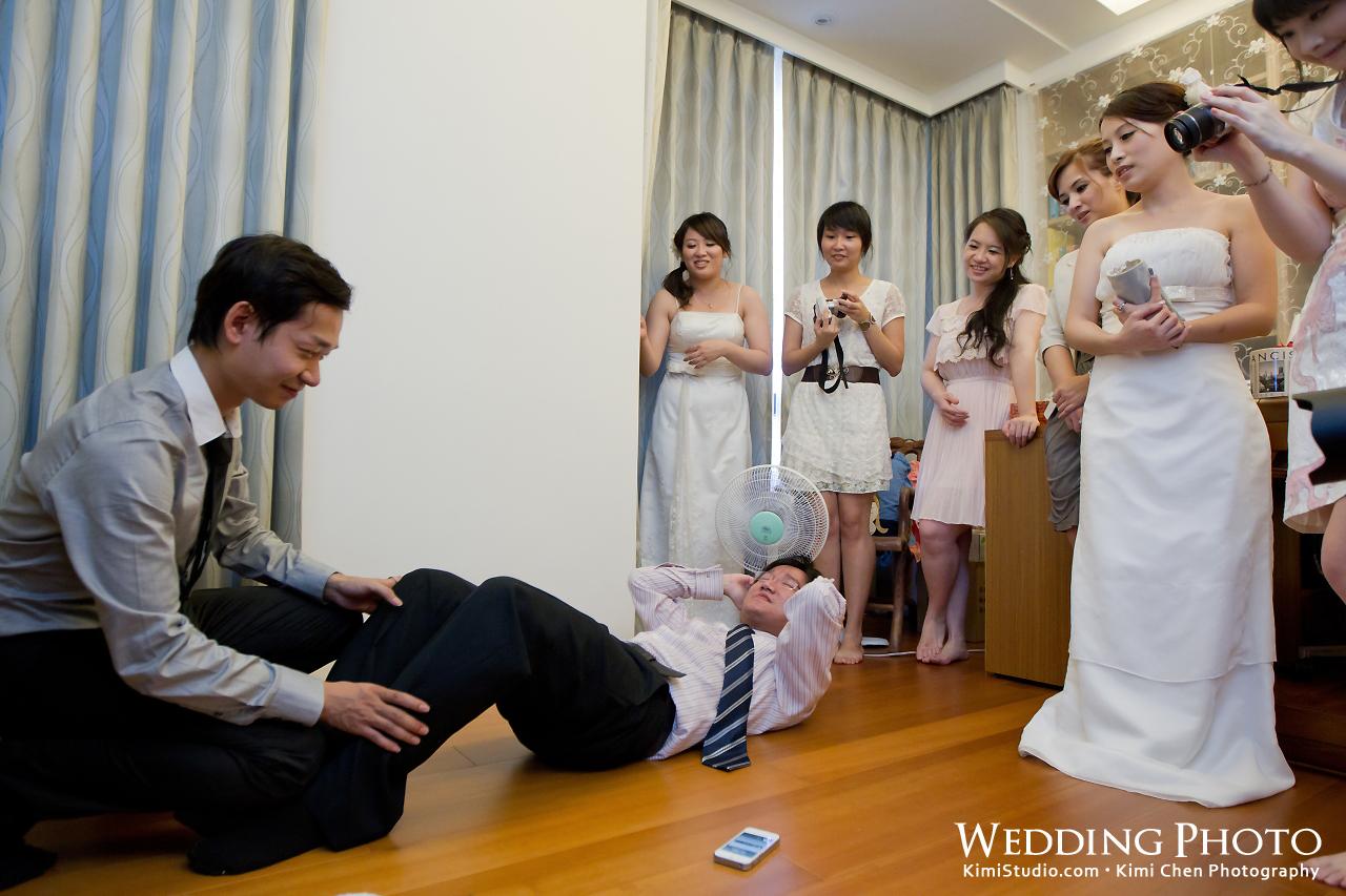 2012.07.28 Wedding-040