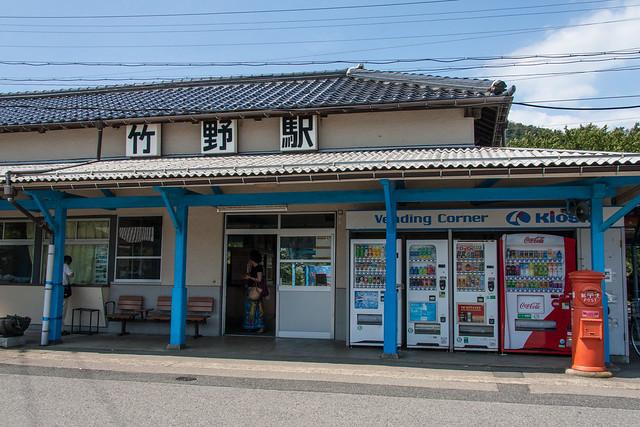 20120816-Takeno-Nekozaki-2