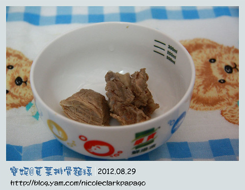 莧菜排骨麵線5