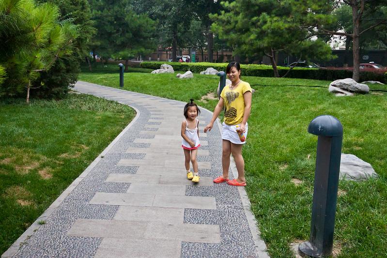 皇城根遗址公园 - Huangchenggen Heritage Park