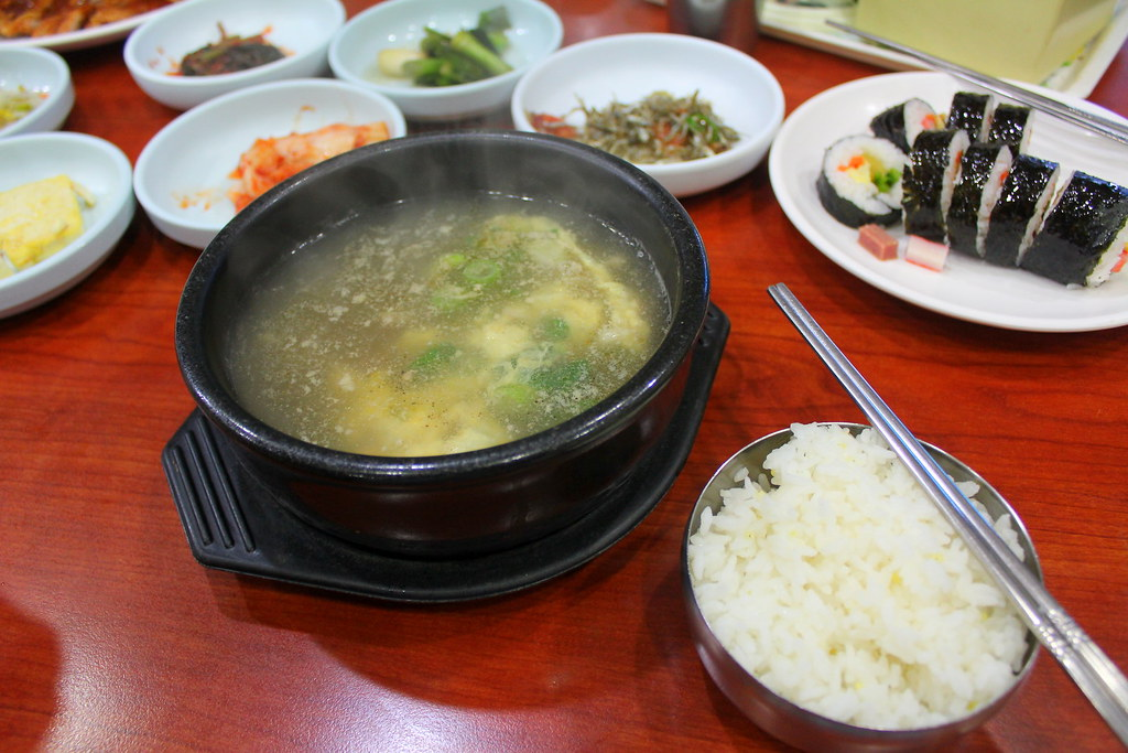 Korea Meal