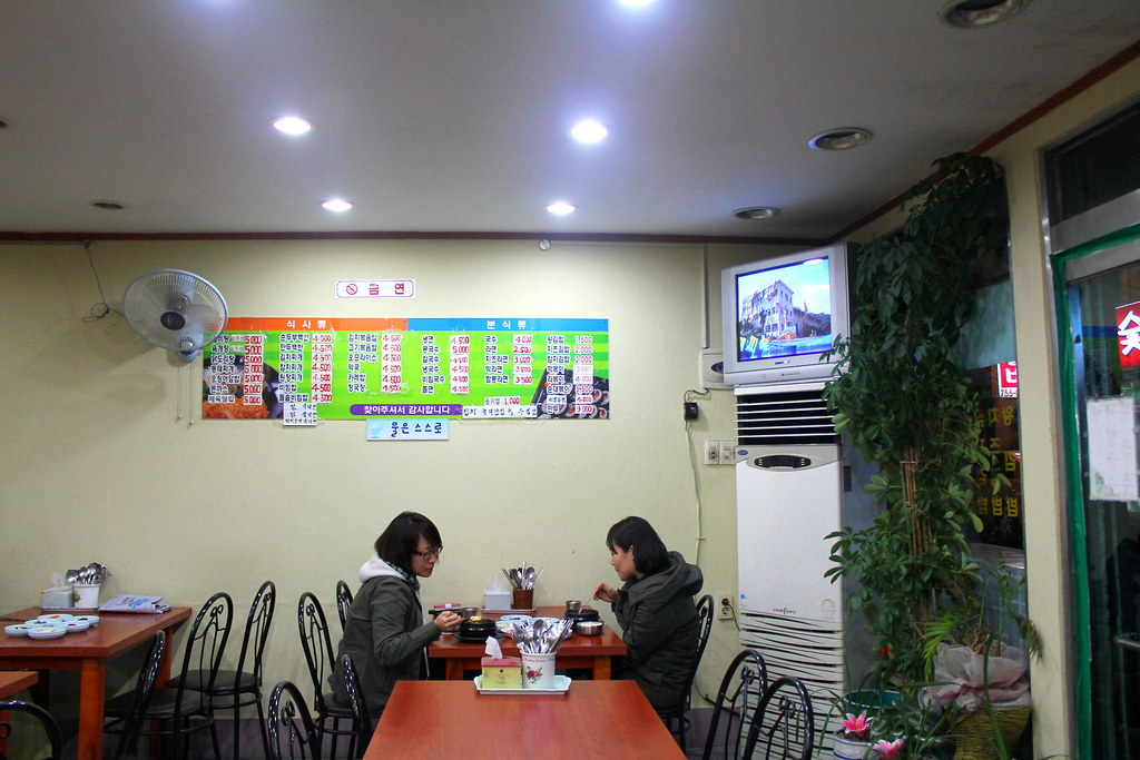 Korea Restaurant