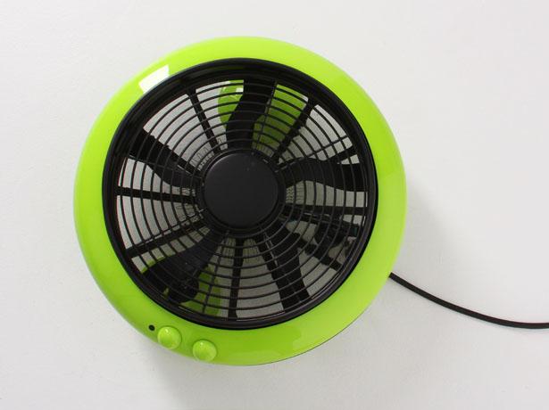 Latest Iron Fan
