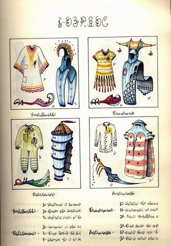 010-Codex Seraphinianus -1981- Luigi Serafini