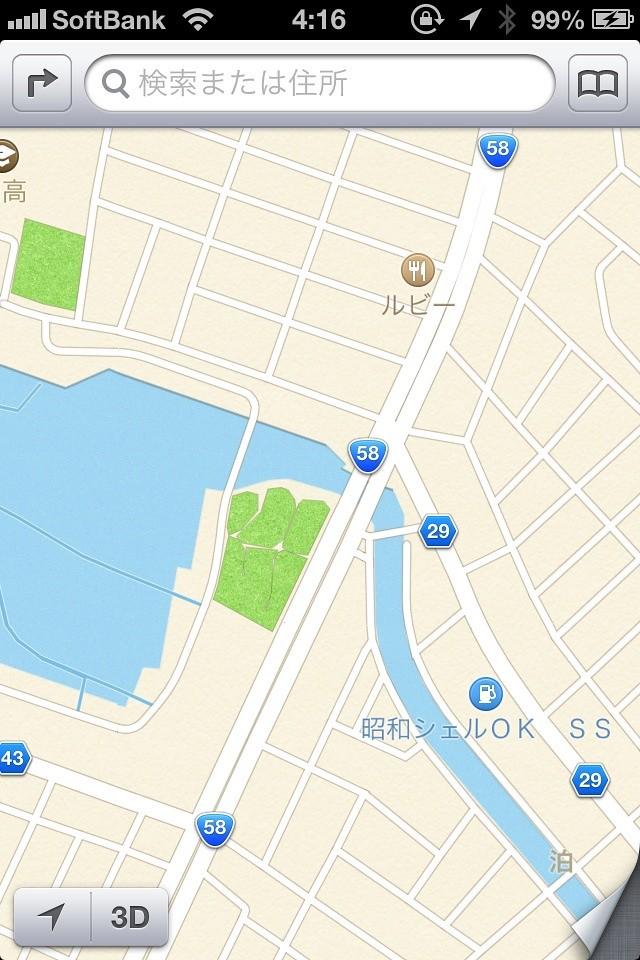 iOS6那覇