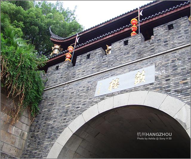 中國行2012_D653