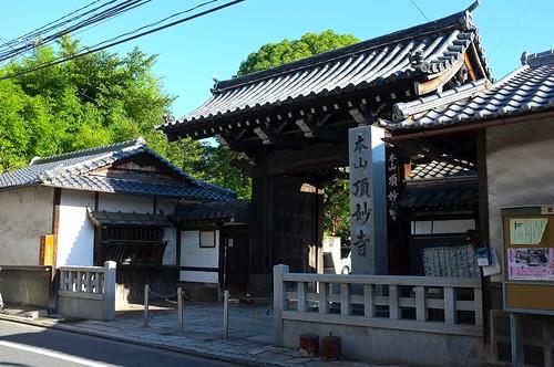 2012夏日大作戰 - 京都 - 本山頂妙寺 (1)
