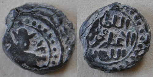 Quelques monnaies musulmanes 8012038442_5312dac1c1