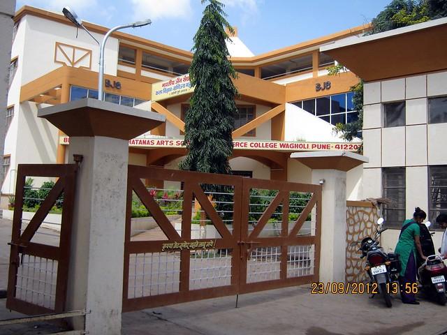 Jain College (Bharatiya Jain Sanghatana College) - Neo Ci ...