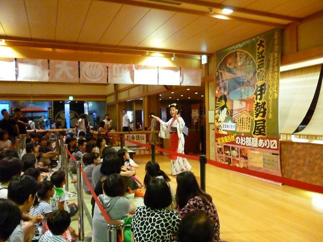 Ooedo Onsen's kanban musume (Sign lady)