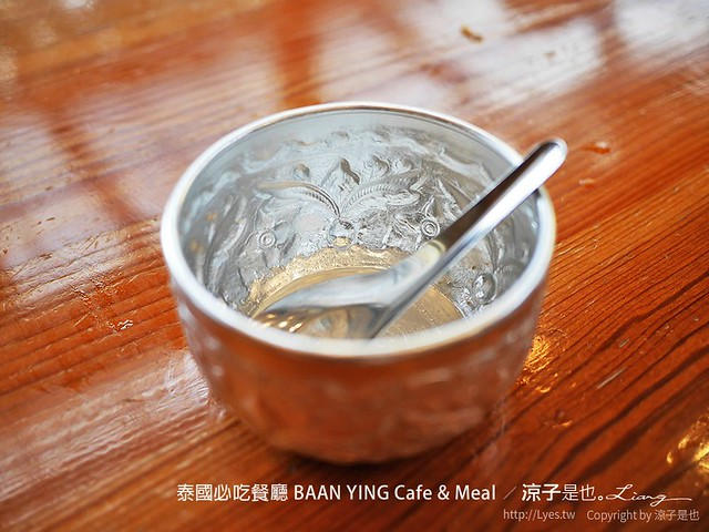 泰國必吃餐廳 BAAN YING Cafe & Meal 15