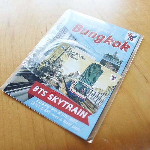 と、こちらもいただいた!バンコクのBTS電車1日乗車券。もう少し早く届いてたら、バンコクで使えたなー。また行こう。
