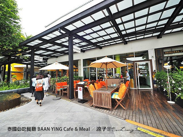 泰國必吃餐廳 BAAN YING Cafe & Meal 17