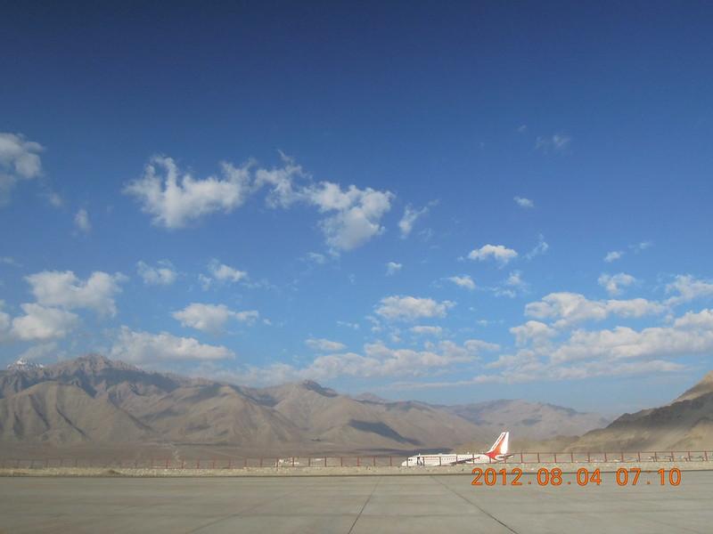 Airport of Ladahk