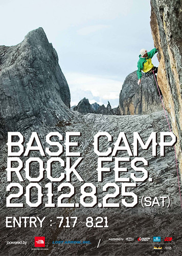 JPEG1000basecamp_rockfes_final