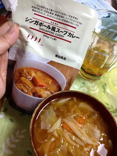 お味噌汁とスープカレー
