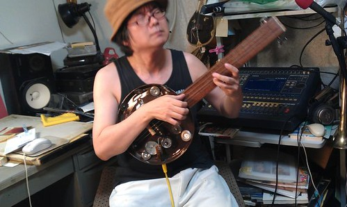 "new video""Baritone Guitar -Homemade Instruments""2 by Kanda Mori"