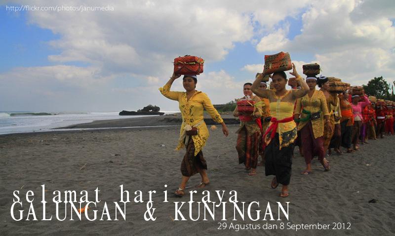 Bali Images - Kartu Ucapan Hari Raya Galungan dan Kuningan 2012