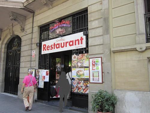 Neoclasic Restaurant 2012年6月7日 by Poran111