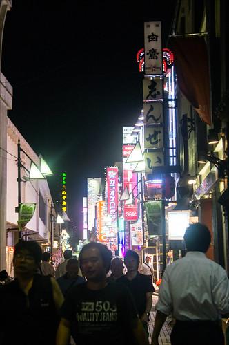 13082012Tokio5_Enoshima&Ueno-111