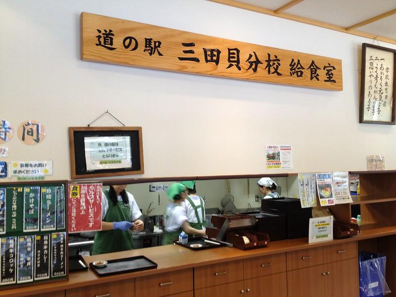 道の駅三田貝分校の給食室