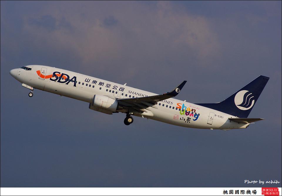 Shandong Airlines - SDA / B-5351 / Taiwan Taoyuan International Airport