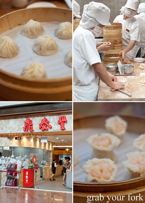 xiao long bao soup dumplings and shao mai at din tai fung, marina bay sands singapore