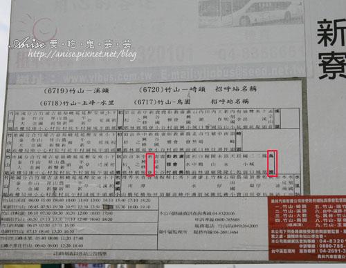好行溪頭日月潭_014.jpg