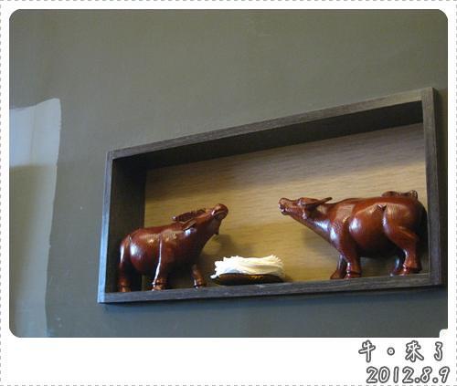 2012-牛也跟來了