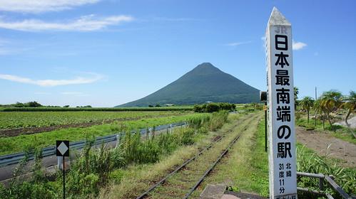 日本最南端の駅と開聞岳 北緯31度11分