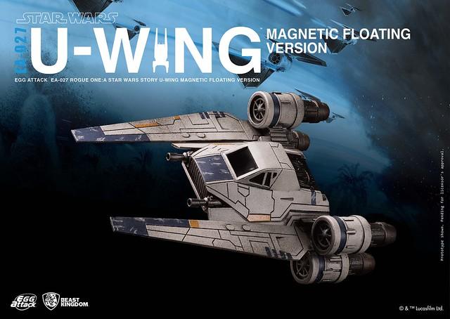 新機搶先看!Egg Attack EA-027 《星際大戰外傳:俠盜一號》 U翼運輸艦 磁浮版