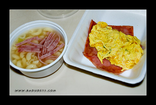 ham, scrambled egg and macaroni soup from Cafe de Coral