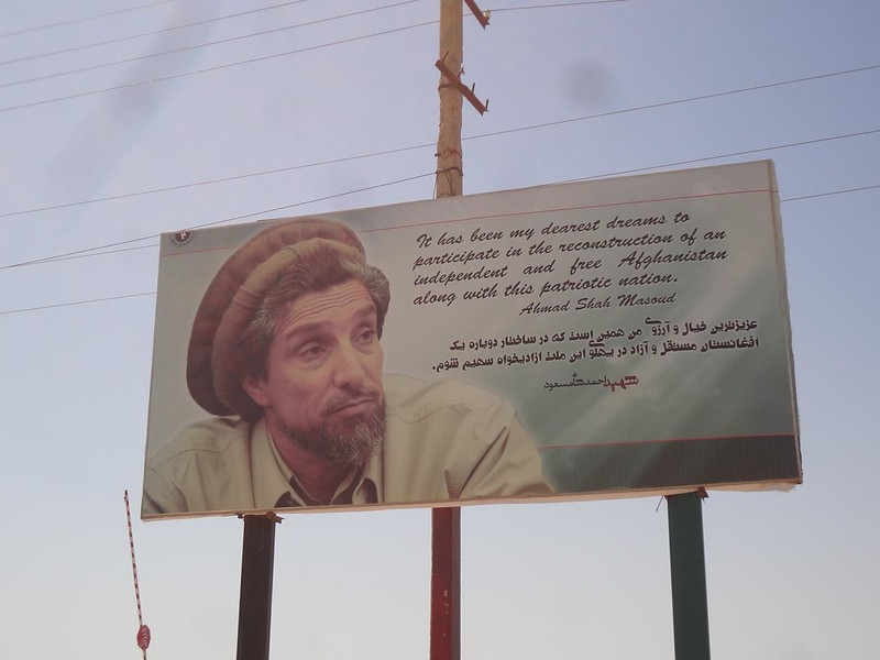 Photos of Afghanistan and Tajikistan Border
