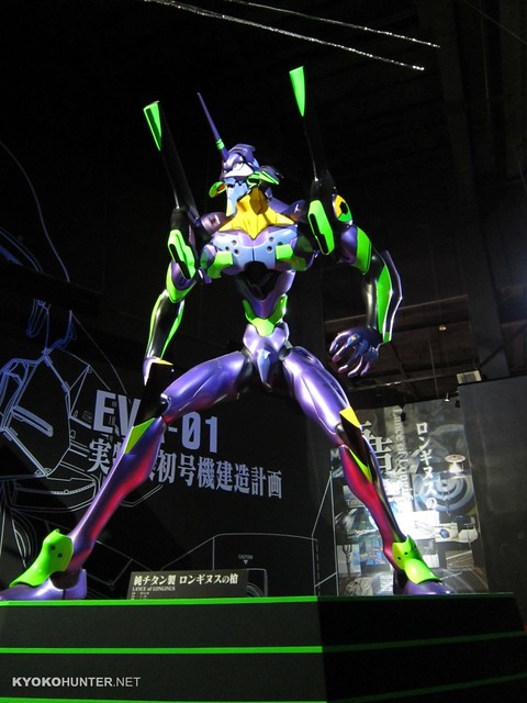 Eva Unit 01 Model - Evangelion World