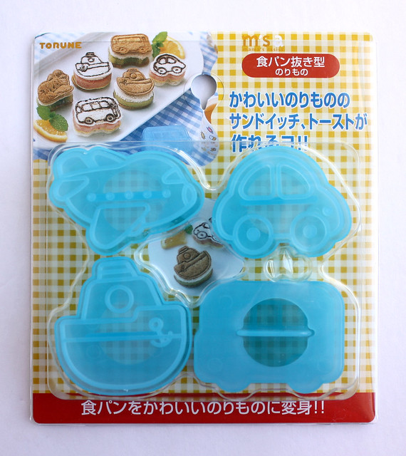 All Things for Sale Bento Stuff: Transportation Cutters