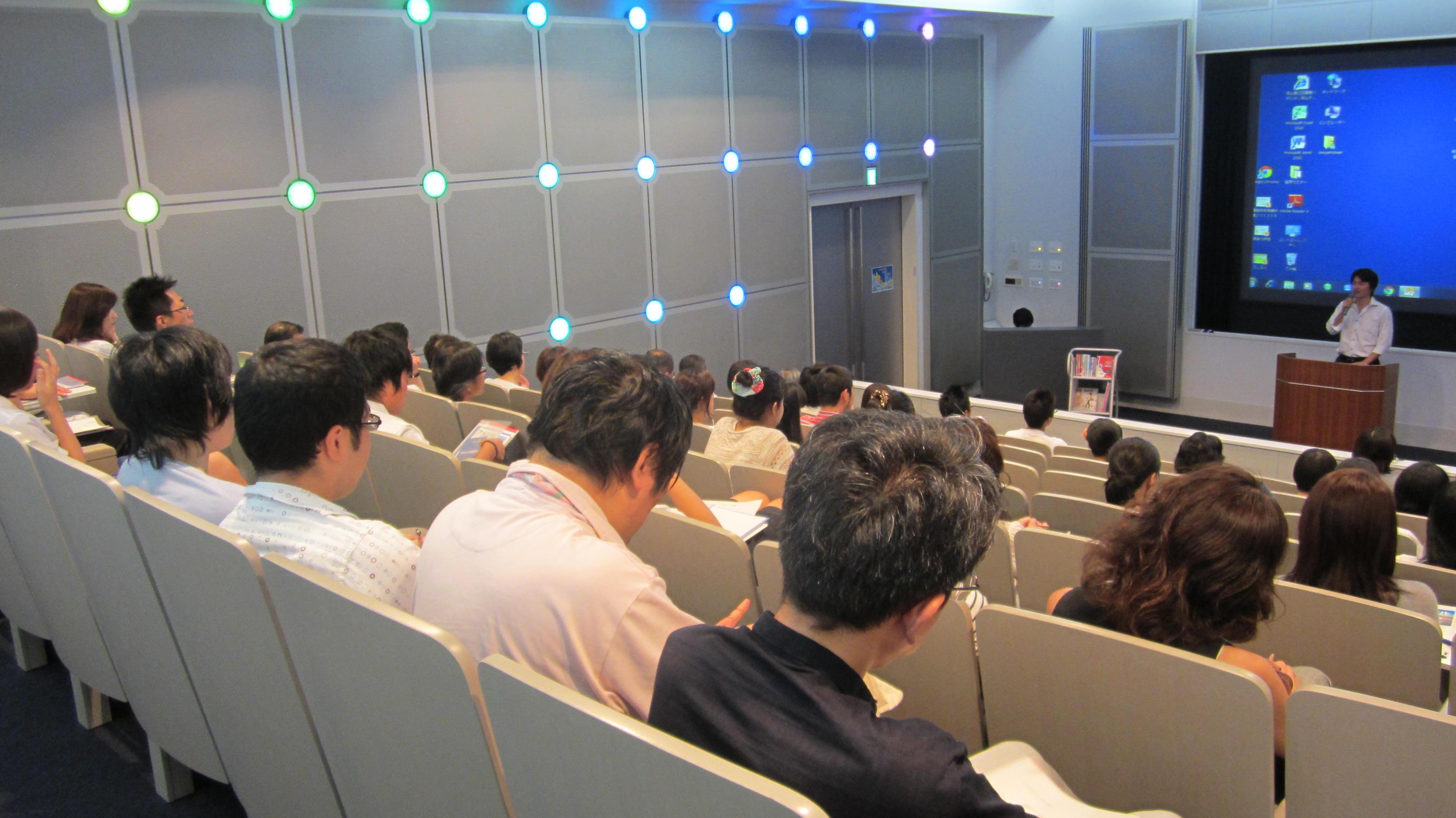 Study Abroad in the U.S. Seminar