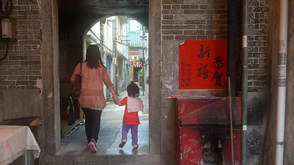 Entrance to Tai Wai Village