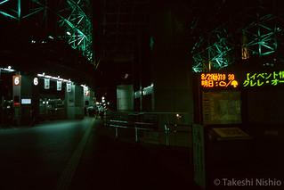 帰ってきた, 金沢駅前 / Returned, Kanazawa sta.