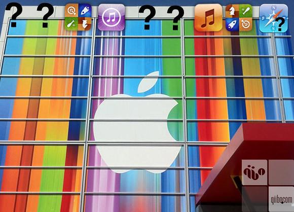 Presentación iPhone 5 — Yerba Buena Center