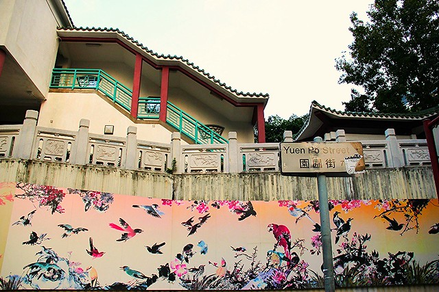 Yuen Po Street