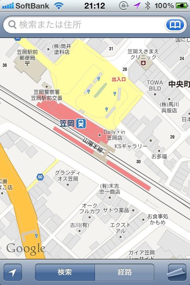 iOS5笠岡